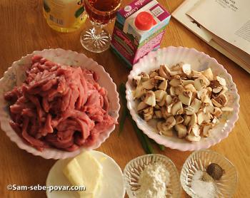 рецепт с пошаговыми фото, нарезаем мясо и овощи