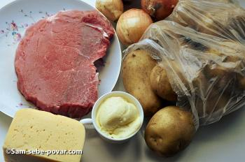 ингредиенты для мяса по-французски, пошаговое фото