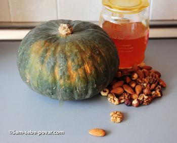ингредиенты для запеченной тыквы, рецепт с пошаговыми фото